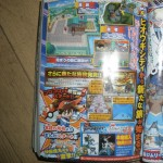 2ch / Pokejungle CoroCoro Scan #3