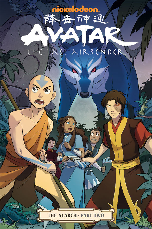 Review- Avatar: The Last Airbender – The Search Part 2