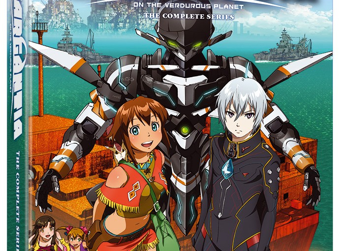 Gargantia of the Verdurous Planet coming to Blu-Ray and DVD next week